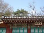 12 - Inwangsan